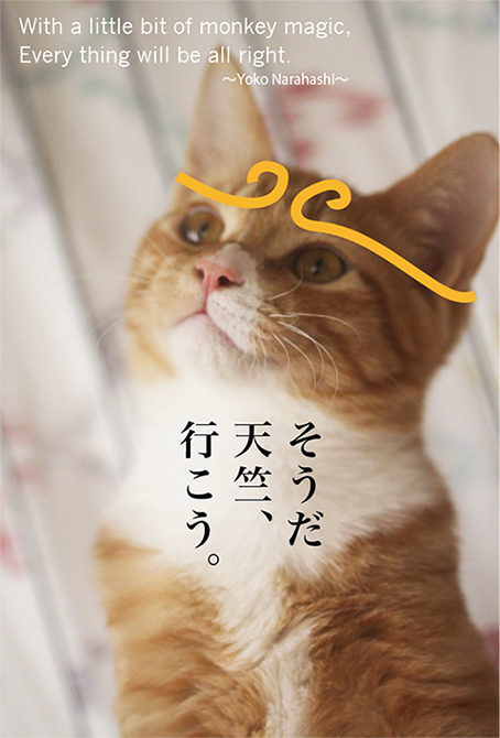 160101_年賀状.png
